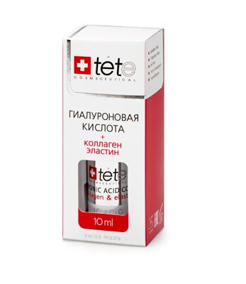 МИНИ Гиалуроновая кислота с коллагеном и эластином /MINI Hyaluronic acid + Collagen and Elastin/