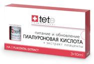 Гиалуроновая кислота с эктрактом плаценты /Hyaluronic Acid + Placental Extract/