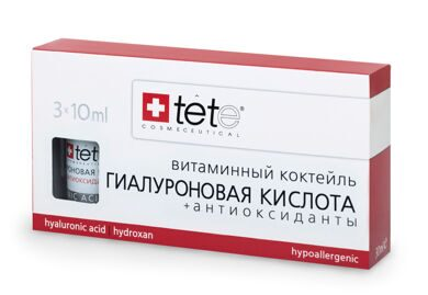 Гиалуроновая Кислота с антиоксидантами /Hyaluronic Acid + Antioxydants/